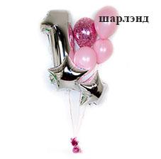 Арка из воздушных гелиевых шаров в виде сердца (ШДМ) аэродизайн, оформление воздушными шарами